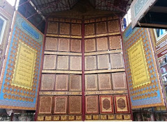 Museum Al-Qur'an Raksasa, Wisata Religi Palembang yang Terkenal Sangat Populer