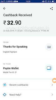You Speak We Pay Unlimited Paytm Earnings