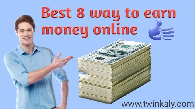 टॉप 8 ऑनलाइन हर महीने अतिरिक्त पैसे कमाने के विचार (Best way to earn money online)