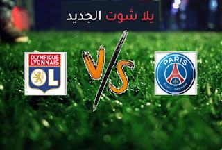 نتيجة مباراة باريس سان جيرمان وليون اليوم الاحد بتاريخ 13-12-2020 الدوري الفرنسي