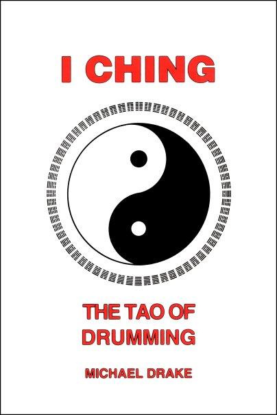 Shamanic Drumming: Free Online I Ching Reading