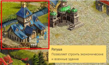 provinces-game.com отзывы