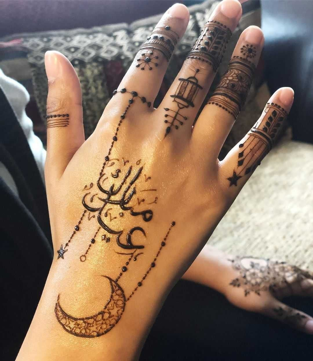 Eid-ul-Fitr Simple Mehndi Designs 2021 with Videos