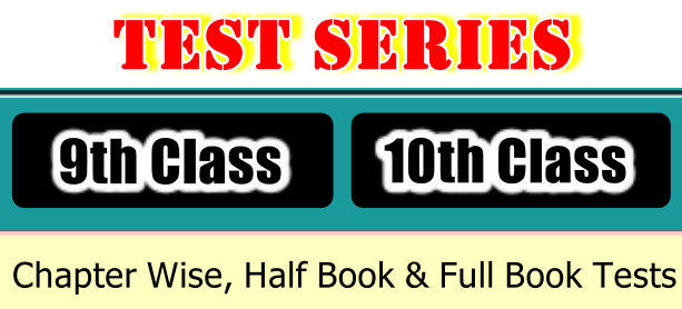 9th Class and 10th Class Test Series 2021
