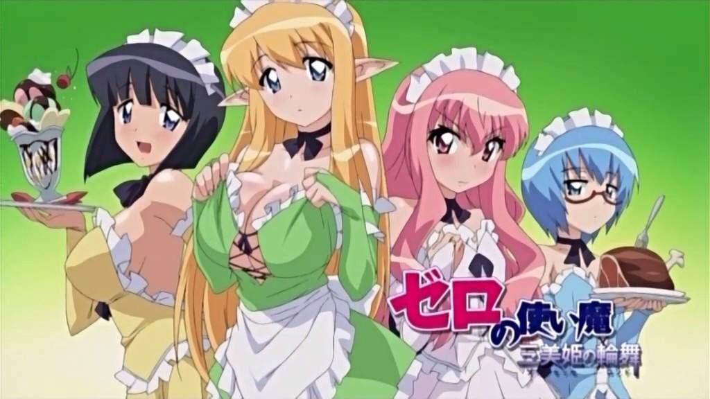 Zero no Tsukaima: Princesses no Rondo BD Episode 01-12 BATCH Subtitle Indonesia