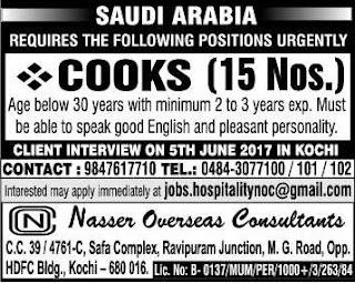 Cooks jobs in Saudi Arabia