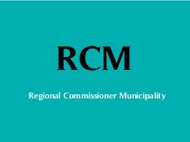 RCM Recruitment 2020