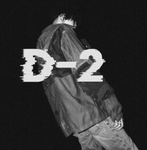 People (사람) Lyrics - Agust D