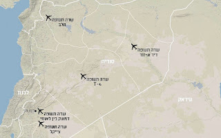 The Syrian air defenses confront Israeli aggression that targeted T4 airport