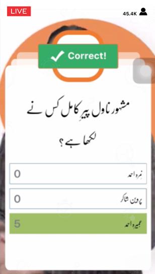 Win Cash Prizes with TRIVZIA App in Pakistan - Earn money with