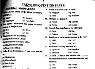 PSPCL Clerk Previous Year Question Papers/ Sample Question Paper Download