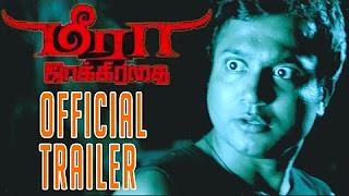 Meera Jaakirathai Tamil Movie _ Official Trailer _ Bobby Simha, Monisha _ Trend Music