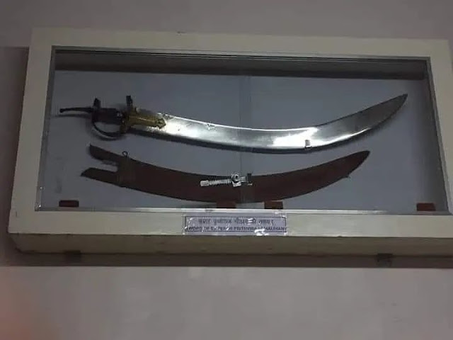 Prithviraj Chauhan ki Talwar ( sword of Prithviraj Chauhan)