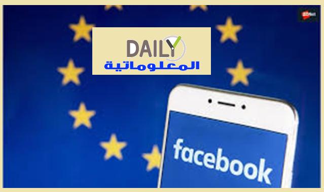 Facebook لإيقاف تطبيقات Huawei المسبقة التثبيت على الهاتف الذكي