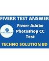 Fiverr Adobe Photoshop CC Test Answer-2021