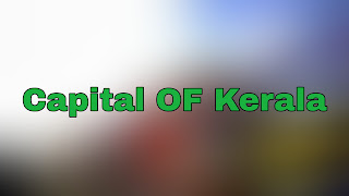Is Kochi capital of Kerala?, Is Kerala a rich state?, What is so special about Kerala?, Why is Kochi famous? capital of kerala in english, capital of kerala state, capital of kerala kochi, capital of kerala pincode, capital of kerala india, capital of kerala 2020, capital of kerala fisheries corporation, capital of kerala and karnataka, capital of kerala airport, district and capital of kerala, what is a capital of kerala, the capital of kerala, name the capital of kerala, the cultural capital of kerala, capital de kerala, capital de kerala india, capitale du kerala, capital first kerala contact number, capital first kerala, capital finance kerala, food capital of kerala, financial capital of kerala, fashion capital of kerala, film capital of kerala, furniture capital of kerala,