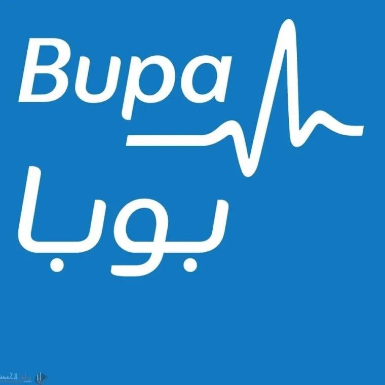 رقم خدمة عملاء بوبا bupa للتأمين الخط الساخن 1443