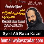 http://www.humaliwalayazadar.com/2016/09/syed-ali-raza-kazmi-nohay-2017.html