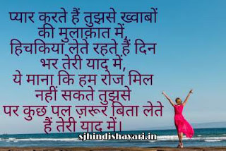 Download dard bhari shayari in Hindi with images