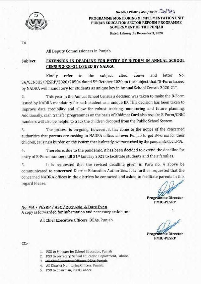 EXTENSION IN DEADLINE FOR SCHOOL FOR ENTRY OF B-FORM IN SIS