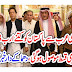 How many billions of dollars were received from Saudi Arabia to Pakistan?