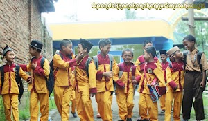 Pondok Kanak-kanak