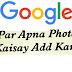 Google Par Apna Photos Kaisay Add Kare