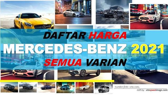 daftar-harga-mobil-mercedes-benz-2021-terbaru-semua-varian-tipe