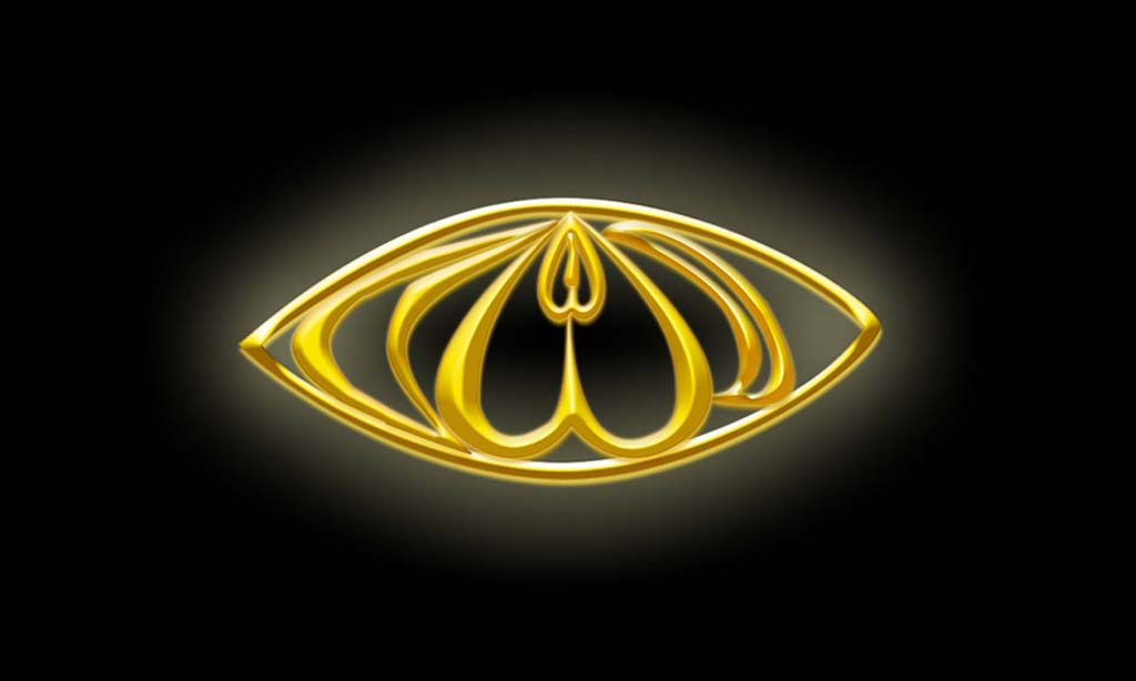 S Name Ka Wallpaper: Pin Allah-pak-ka-azab-taoba-qabar-ke-andar-kiya On Pinterest