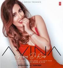 Husan Di Rani Avina Shah Mp3 Download