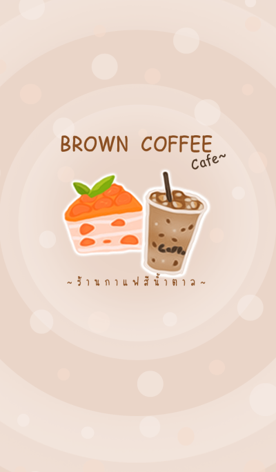 Brown Coffee Cafe