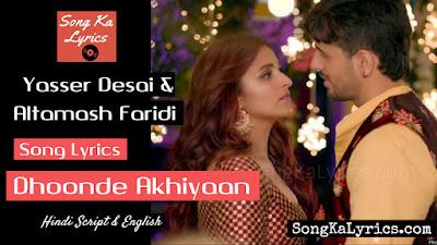 dhoonde-akhiyaan-lyrics
