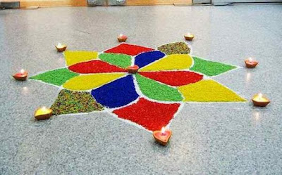 Happy New Year Simple Rangoli Designs Image