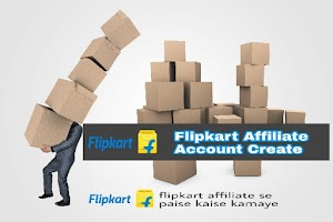 Flipkart Affiliate Program Kaise Join Kare | Paise Kaise Kamaye