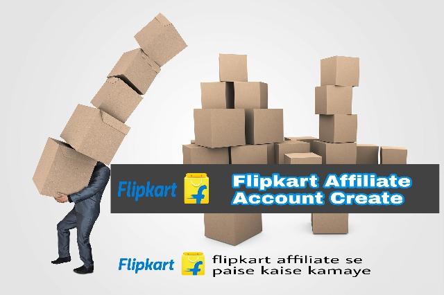 Flipkart Affiliate Program Kaise Join Kare | Paise Kaise Kamaye