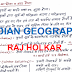 Raj Holkar Indian Geography Hand Written pdf Notes Download in Hindi