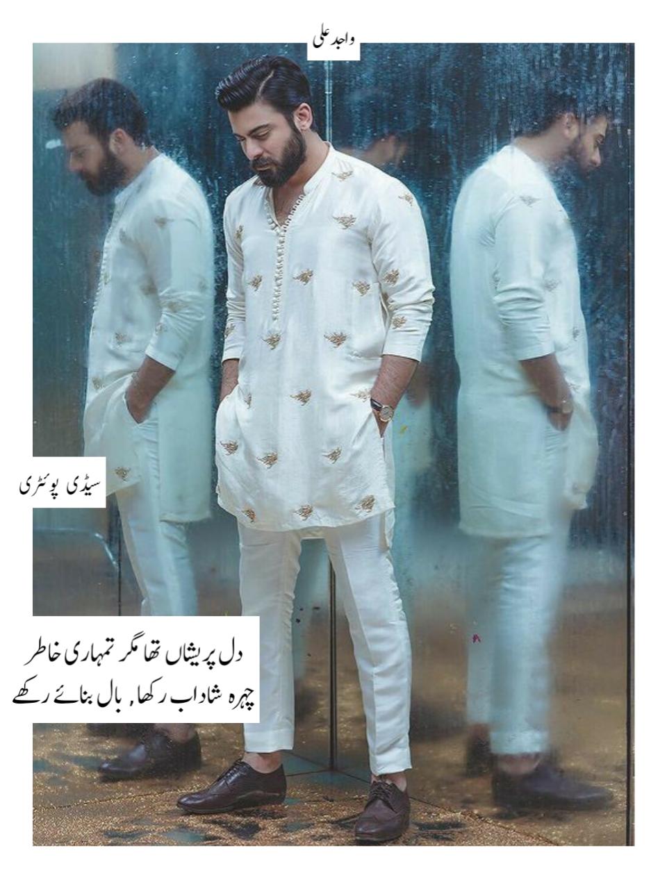 Sad Shayari For Boys in Urdu 2021