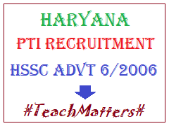image: Haryana PTI Recruitment 2020: HSSC Advt. 06/2006 @ TeachMatters