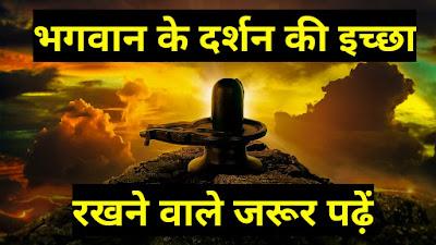 sanskar gyan story in hindi, sanskari story, best inspirational story