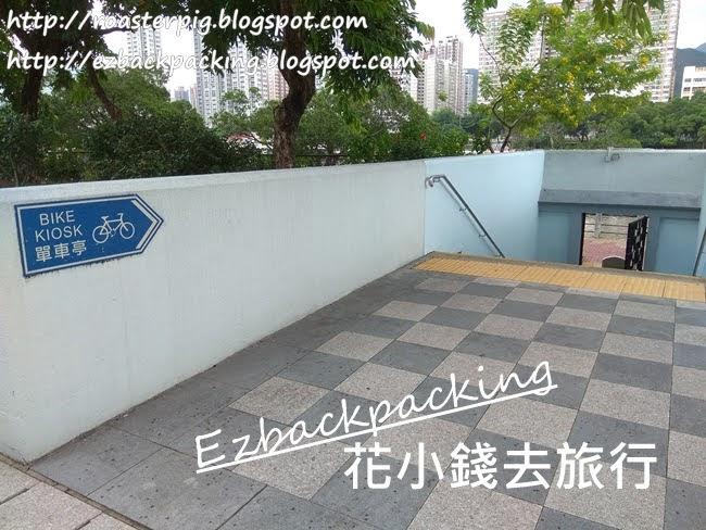 沙田公園單車亭出口