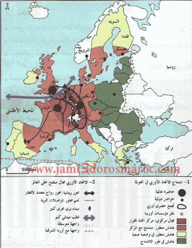 خريطة الاندماج المجالي لبلدان الاتحاد الأوروبي