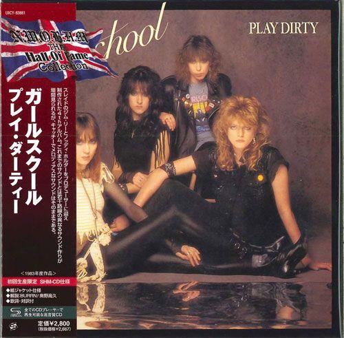 GIRLSCHOOL - Play Dirty [SHM-CD MiniLP +5] Out Of Print full