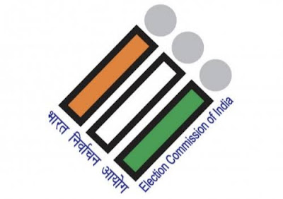 ECI announced Biennial elections for 55 Rajya Sabha seats to be held on March 26