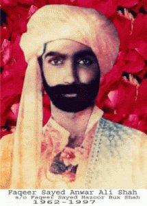 Anwar Shah Ghotki