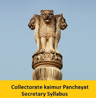 Collectorate kaimur Panchayat Secretary Syllabus