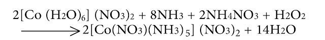 معقد نترات الكوبالتي الثنائي المائي