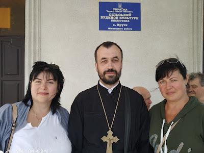 священик Сергій Чутченко