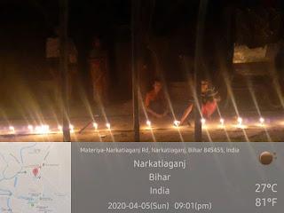 प्रधानमंत्री नरेंद्र मोदी के आह्वान पर नरकटियागंज मे प्रकाश पर्व को उत्सव के रूप में मनाया,