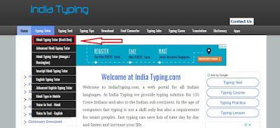 Hindi typing in Krutidev