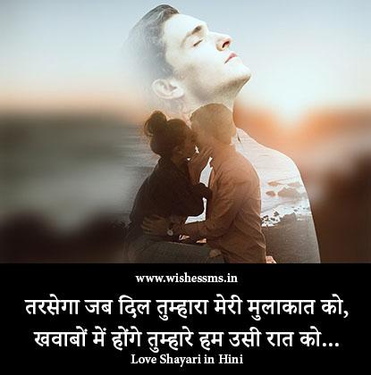 true love shayari in hindi for girlfriend, hot love shayari in hindi for girlfriend, best shayari for girlfriend, shayari for gf, love shayari for gf, best shayari for gf, love shayari for gf in hindi, hindi shayari for gf, best shayari for gf in hindi, cute shayari for gf, best love shayari for gf, love shayari for gf hindi, new shayari for gf in hindi, shayari gf ke liye, gf ke liye shayari in hindi, girlfriend (gf) boyfriend (bf) love shayari, best love shayari for girlfriend, best love shayari for gf